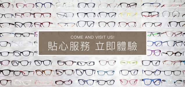 8c1d00460 Buying prescription glasses - Hong Kong Forums - GeoExpat.Com