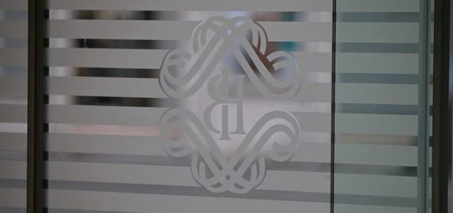 Banche e Covid, nel 2021 un'ondata di prestiti non ripagati da 385 miliardi di euro