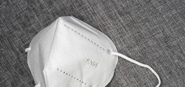 Las mascarillas KN95 son las más eficaces para filtrar las partículas ultrafinas de coronavirus